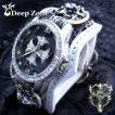 腕時計 メンズ 蛇革 レザーベルト クロス文字盤 カジュアルウォッチ