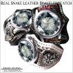 腕時計 メンズ 蛇革ベルト クロス文字盤 カジュアルウォッチ