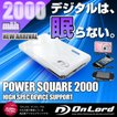 ポケモンGOに! 超薄型・軽量で大容量なポータブルバッテリー2000mAh PowerSquare2000 (PB-110)