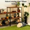天然木 幅86cm 木製4段ラック 収納家具 スリムラック ディスプレイラック 安い