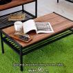 天然木 幅90cm 長方形 木製リビングテーブル ローテーブル 安い