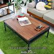 天然木 幅95cm 長方形 木製リビングテーブル ローテーブル 安い