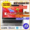 送料無料 中古パソコン ノート TOSHIBA 東芝 dynabook Satellite K47 280E/HD Win10Pro-64bit/15.6型/Core i7/メモリ8GB/160GB/無線LAN