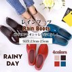 レインブーツ レディース ミドル丈 キルティング おしゃれ ローヒール 大きいサイズ 完全防水 軽量 軽い 脱ぎ履きしやすい レインシューズ 雨靴