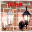 アベニューウォールランプ ヘキサゴン(アンティーク照明) (LED電球対応)  (ホワイト/ブラック/ブロンズ)