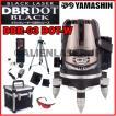 送料無料 1年保証 山真 ヤマシン 2ライン ドット レッド墨出し器 DBR-03DOT-W 本体+受光器+三脚