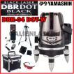 送料無料 1年保証 山真 ヤマシン 3ライン ドット レッド墨出し器 DBR-04DOT-W 本体+受光器+三脚