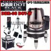 約1〜3日で出荷 送料無料 代引手数料無料 1年保証 YAMASHIN ヤマシン 5ライン ドット レッド墨出し器 DBR-06DOT-W 本体+受光器+三脚