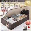 ベッド シングル 跳ね上げ 収納 薄型スタンダードボンネルコイル 横開き 深さグランド 組立設置付