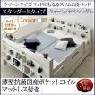 二段ベッド クイーンサイズベッドにもなるスリム2段ベッド 薄型抗菌国産ポケットコイル スタンダード クイーン
