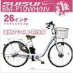 電動アシスト自転車 26インチ 電動自転車 SUISUI スイスイ 内装3段変速 ママチャリ リチウム バッテリー