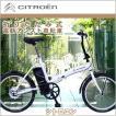 電動アシスト自転車 折りたたみ 電動自転車 20インチ 安い 人気  リチウムイオン バッテリー