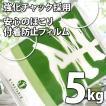 小麦粉 強力粉 ゆめちからRevolution 5kg 北海道産