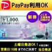 [新券][ゆうパケット200円から発送可能] [営業日16...