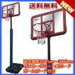 【エコーフィット】ポールガード付きポリカーボネート製バスケットゴール ミニバスから公式まで対応 EC-9500【送料無料】【商品代引き不可】