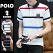 ポロシャツ メンズ ボーダー 半袖 ポロ シャツ polo ゴルフウェア トップス スリム ロゴ刺繍ポロシャツ カジュアル