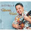 Ukulele Hula / Herb Ohta Jr. (ウクレレ フラ / ハーブ オータ ジュニア)