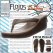 厚底サンダル  レディース 女子 大人気 ブランド 美脚  かわいい  履きやすい  ウェッジソール 選べる 2カラー 黒 ブラウン FLOJOS フロホース 234