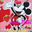 ディズニーキャラクター ミッキーマウス バスタオル シャーリング加工 ストロベリー サイズ約60x120cm 綿100% レッド
