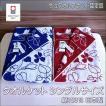 今治 タオルケット マレーラ シングルサイズ 綿100% 日本製 厚手タイプ