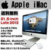 Apple iMac (21.5-inch, Late 2012) MD093J/A デスク...
