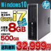 HP Compaq Elite 8300 SF デスクトップパソコン Corei7 3770 メモリ8GB HDD500GB DVDマルチ USB3.0 Windows10 Pro 64bit WPS Office付き 中古