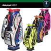 アドミラル ゴルフ キャディ バッグ 9.0型 46インチ対応 ADMG 7SC3 ADMIRAL GOLF