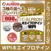 プロテイン ホエイ WPI 1kg アルプロン アミノ酸 筋トレ 選べる チョコ ストロベリー プレーン レモンヨーグルト 約50食分