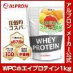 プロテイン ホエイ WPC 1kg トロピカルフルーツ アルプロン アミノ酸 筋トレ 約50食分 タンパク質含有量約70%