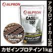 プロテイン カゼイン 1kg アルプロン アミノ酸 筋トレ...