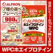 アルプロン WPCホエイプロテイン100 選べるフレーバー 1kg / チョコ ストロベリー カフェオレ バナナ キャラメル ココア ベリーベリー