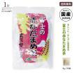 富士の赤なた豆茶 国産 100%豆とサヤ(4g×30包)  期間限定 一包5gへ増量中