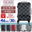スーツケース 機内持ち込み可 フレーム 小型 46cm Sサイズ 軽量 1年保証付 B1116T キャリーケース