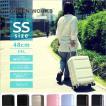 スーツケース 機内持ち込み可 コインロッカー&LCC対応 48cm 軽量 小型 34L キャリーケース キャリーバッグ シフレ 1年保証付 GRE2042 GreenWorks