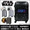 スーツケース STAR WARS スター・ウォーズ 48cm 機内持ち込み可 拡張 軽量 小型 シフレ 1年保証付 ハピタス HAP2011【starwars_y】