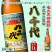 奄美 黒糖焼酎 八千代 30度 一升瓶 1800ml ギフト 奄美大島 お土産