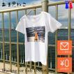 魚待ち ネコTシャツ XS〜Lサイズ 白 ホワイト  釣り トラ猫 メンズ レディース