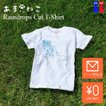 雨しずく ネコTシャツ XS〜Lサイズ 白 ホワイト シンプル メンズ レディース 猫シルエット グラデーション