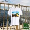 港の猫 猫Tシャツ XS〜Lサイズ 白 ホワイト メンズ レディース 白黒 厚手 綿100%