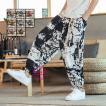 リネンパンツ メンズ サルエルパンツ 花柄 綿麻パンツ ワイドパンツ ロングパンツ カジュアル 大きいサイズ