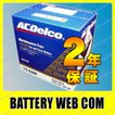 送料無料 75-6MF ACデルコ 自動車 用 バッテリー DELCO 車バッテリー 2年保証 輸入車用 北米車用 BCI MF AC Delco