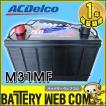M31HMF ACデルコ ボイジャー ディープサイクル 車 バッテリー マリン用 メンテナンスフリー Ac Delcoバッテリー 自動車 船舶用 エレベータ 1年保証 釣り 米車用