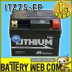 送料無料 ITZ7S-FP AZ リチウムイオン バイク バッテリー 充電済 岡田商事 オートバイ YTX7L-BS YTZ7S FTZ7S 互換