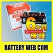 新神戸電機 BX14-3A バイク バッテリー YB14L-A2 純正品