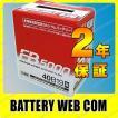 40B19R FB5000 古河 車 バッテリー 2年保証