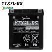 YTX7L-BS GSユアサ YUASA バイク バッテリー 純正品 傾斜搭載不可 横置き不可
