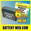 新神戸電機 KT4B-5 バイク バッテリー YT4B-BS 純正品