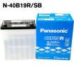 在庫アリ 40B19R パナソニック SB バッテリー Panasonic 車 40B19R/SB 2年保証 軽自動車や小型車用 車バッテリー 自動車用 送料無料