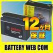 RBT4B-5 ボッシュ バイク バッテリー メガパワーライド YT4B-BS FT4B-5 GT4B-5 純正品 BOSCH MegaPowerRide オートバイ 単車 互換 バッテリ-