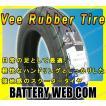 VRM146 3.00-10 42J TL スクーター バイク タイヤ